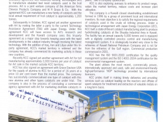 Gulf Industry - May 2006 - Review